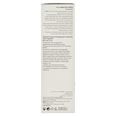 Ahava All in 1 Toning Cleanser 250 Milliliter - Linke Seite