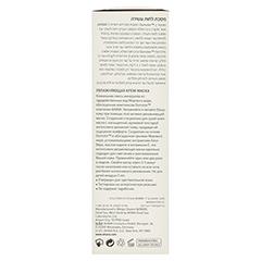 Ahava Hydration Cream Mask 100 Milliliter - Linke Seite
