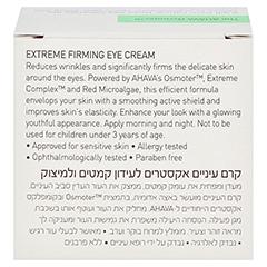 Ahava Extreme Firming Eye Cream 15 Milliliter - Rückseite