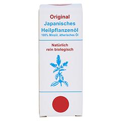 JAPANISCHES Heilpflanzenöl original 30 Milliliter - Vorderseite