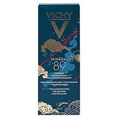 Vichy Minéral 89 Hyaluron-Boost Gesichtspflege Special Edition 50 Milliliter - Vorderseite