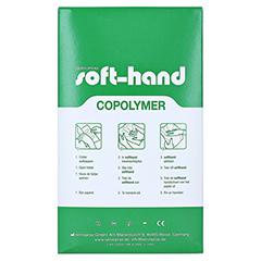 COPOLYMER Handschuhe unsteril Gr.M 100 Stück - Rückseite
