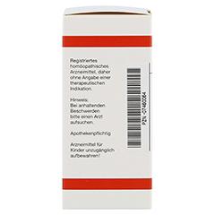 SULFUR D 1 Tabletten 80 Stück N1 - Linke Seite