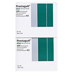 Prostagutt duo 160mg/120mg 200 Stück N3 - Rückseite