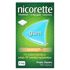 Nicorette 2mg freshfruit 105 Stück - Vorderseite