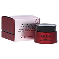AHAVA Apple Of Sodom Advanced Deep Wrinkle Cream 50 Milliliter