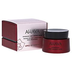 AHAVA Apple Of Sodom Overnight Deep Wrinkle Mask 50 Milliliter