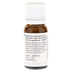 CHAMOMILLA RECUTITA D 12 Globuli 10 Gramm N1 - Rückseite