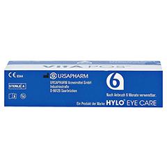 VITA POS Augensalbe 5 Gramm - Unterseite