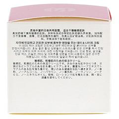 Dr. Schrammek Sensiderm Stress Protect Cream 50 Milliliter - Rechte Seite
