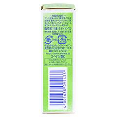 WELEDA Birken Cellulite Öl 10 Milliliter - Rechte Seite