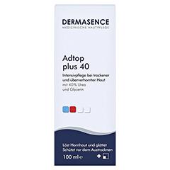 DERMASENCE Adtop plus 40 Creme 100 Milliliter - Vorderseite