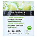 DR.SCHELLER Argan&Amaranth Anti-Falten Tuchmaske 16 Milliliter