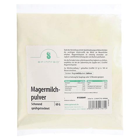 MAGERMILCHPULVER 60 Gramm