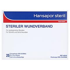 HANSAPOR steril Wundverband 8x10 cm 25 Stück - Vorderseite