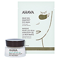 AHAVA BBA Uplift Eye Treatment Augencreme + gratis AHAVA Dead Sea Osmoter Eye Patches Augenmaske 15 Milliliter