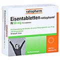Eisentabletten-ratiopharm N 50mg 100 St�ck N3