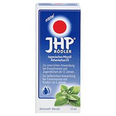 JHP Rödler Japanisches Minzöl 10 Milliliter - Vorderseite