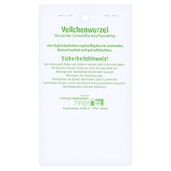 VEILCHENWURZEL Zahnbeiß f.Kinder 1 Stück - Rückseite