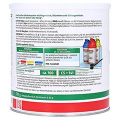 EIWEISS VANILLE Megamax Pulver 750 Gramm - Rechte Seite
