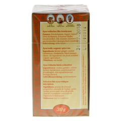 DIGEST Plus Tee kbA Filterbeutel 15 Stück - Linke Seite