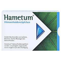 Hametum Hämorrhoidenzäpfchen + gratis Hametum Feuchtpflegetücher 25 Stück N2 - Rückseite