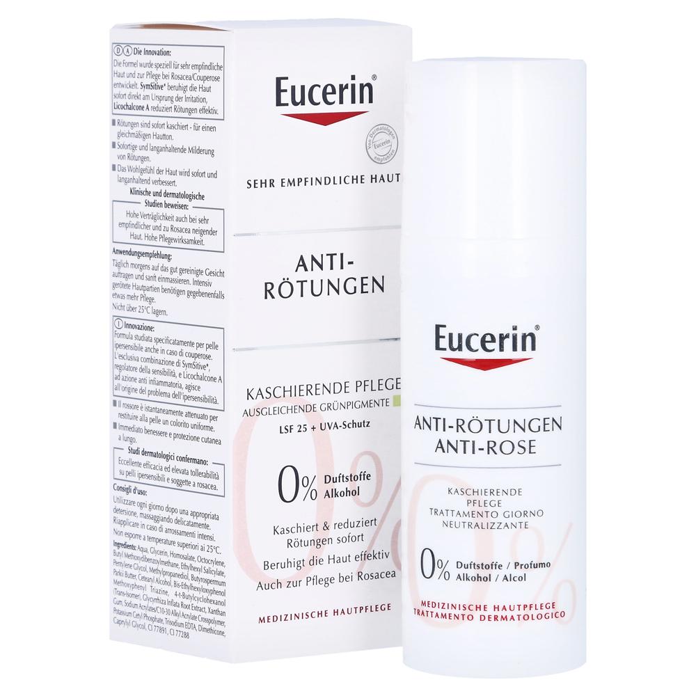 优色林 Eucerin 抗红血丝抗敏感乳液舒缓保湿霜50ml