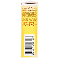 WELEDA Calendula Pflegeöl parfümfrei 10 Milliliter - Rechte Seite