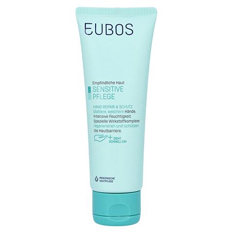 Eubos Sensitive Hand Repair & Schutz Creme 75 Milliliter