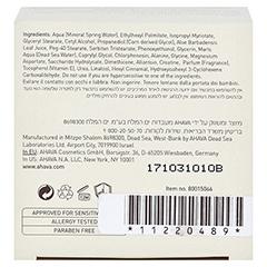 Ahava Essential Day Moisturizer normale/trockene Haut 50 Milliliter - Unterseite