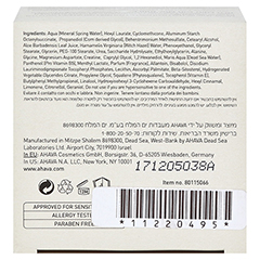 AHAVA Essential Day Moisturizer - Mischhaut 50 Milliliter - Unterseite