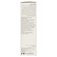 Ahava Firming Body Cream 200 Milliliter - Linke Seite