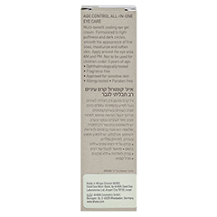 Ahava Men All-on-One Eye Care Cream 15 Milliliter - Rückseite