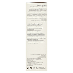 Ahava Mineral Foot Cream 100 Milliliter - Linke Seite