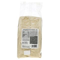 Avitale Flohsamenschalen Indisch Bioqualität 250 Gramm - Rückseite
