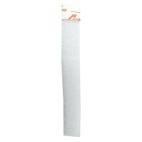 FINGERSCHIENE nach Stack Klettband 1 Stück