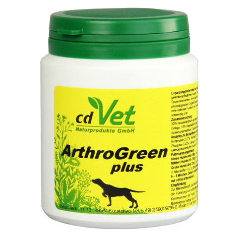 ARTHROGREEN Plus Pulver f.Hunde/Katzen 75 Gramm