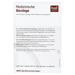 BORT activemed Knöchelbandage medium haut 1 Stück - Rückseite