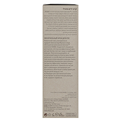 Ahava Men Mineral Hand Cream 100 Milliliter - Linke Seite