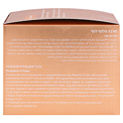 Ahava Caressing Body Sorbet 235 Gramm - Linke Seite