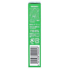 WELEDA Skin Food 10 Milliliter - Rechte Seite