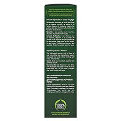FURTERER Karite repair Serum 30 Milliliter - Rechte Seite