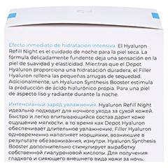 GRANDEL Hydro Active Hyaluron Refill Night Creme 50 Milliliter - Rechte Seite