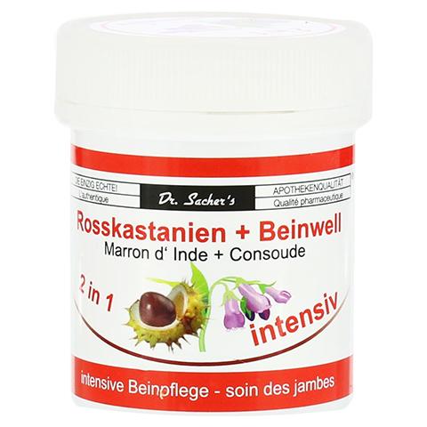 ROSSKASTANIE+Beinwell 2in1 intensiv Gel 125 Milliliter