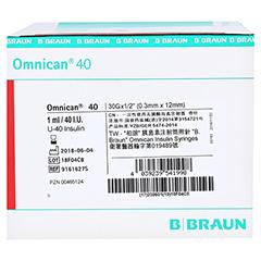 Omnican Insulinspritze 1 ml U40 mit integrierter Kanüle 0,30x12 mm 100x1 Stück - Rechte Seite