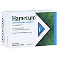 Hametum Hämorrhoidenzäpfchen 25 Stück N2