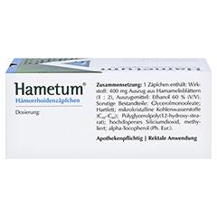 Hametum Hämorrhoidenzäpfchen 25 Stück N2 - Oberseite