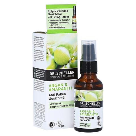 Dr. Scheller Argan & Amaranth Anti-Falten Gesichtsöl 30 Milliliter