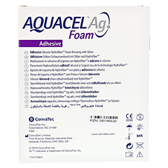 AQUACEL Ag Foam adhäsiv 8x8 cm Verband 10 Stück - Rückseite