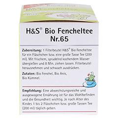 H&S Bio Fencheltee Baby- und Kindertee Filterbeut. 20 Stück - Linke Seite